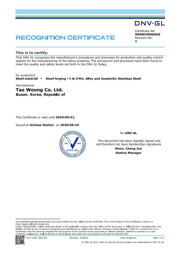 Taewoong home certificateforging certificate forging certificate xflitez Choice Image